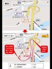 第三京浜港北IC、保土ヶ谷方面からの出口のみ新料金所へ切り替え 横浜環状北線工事で