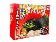 ラー博の企画で14年前に作られた琉球新麺「通堂」 おみやげラーメンの販売好調