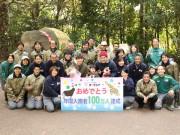 よこはま動物園ズーラシア、年間来園者数が6年ぶりに100万人突破