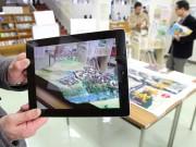 港北図書館、拡張現実で「戦国の城」紹介 長篠城や上田城1500分の1ジオラマも