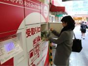綱島駅改札前にネットスーパー商品の受取用冷蔵ロッカー 東急が試験運用