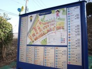 東山田工業団地で企業と住民つなげるエリアマップ完成 子どもや働く人が一緒になって制作
