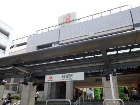横浜北部と御殿場プレミアム・アウトレット結ぶ直行便、日吉駅の乗り入れ開始へ