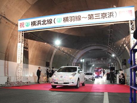 第三京浜と横羽線結ぶ「横浜北線」開通 横浜北部と臨海部のアクセス向上へ