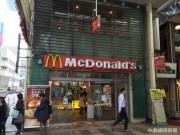 マクドナルド小倉魚町店、来年1月閉店へ 37年の歴史に幕