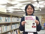北九州で「男女共同参画」川柳 最優秀賞は「ネギきざむカレの背中がプロポーズ」