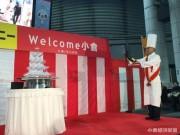 小倉でグルメイベント「食市食座」始まる 100店超が限定メニュー