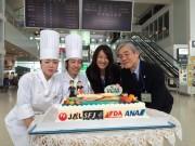 八幡の「千草ホテル」が「勝手にお祝い」プロジェクト 北九州空港10周年記念で