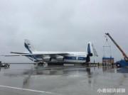 北九州空港に世界最大の輸送機「アントノフ」飛来 自動車製造ライン積み、北米へ