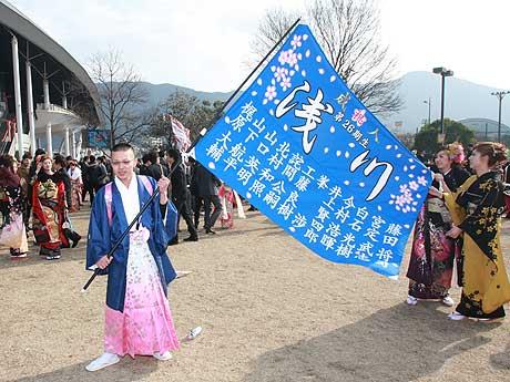 http://images.keizai.biz/kokura_keizai/photonews/1420946860_b.jpg
