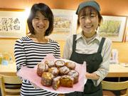 江東で「菓子フェス」作品、商品化へ 地元のパン店で限定販売