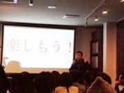清澄白河発・江東区で「コウトーク」 「地元を愛する」トークイベント初開催