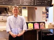 清澄白河のカフェが7インチEPレコード販売 ショップインショップで