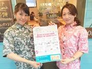 江東・住吉の「終活カフェ」、1周年で「マルシェ」開催へ