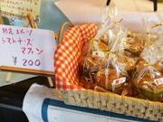 江東・大島で「鎧塚賞」作品の菓子、商品化 地元パン店に問い合わせ相次ぐ