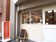 江東の「モッカ森下雑貨店」閉店へ 常連客らから惜しむ声