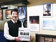 江東・森下のバーで「復興支援チャリティーライブ」今年も 東北の写真も展示