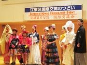 江東区文化センターで「国際交流のつどい」 料理やマーケットなど国際色豊か