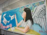 高校生が献血呼び掛ける黒板アート 冬休み返上で制作