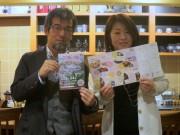 倉敷・美観地区で地元作家の展示販売イベント 生演奏やファッションショーも