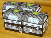 倉敷の日本茶カフェが「抹茶チョコレート」 企画開発に2年、パッケージにも遊び心