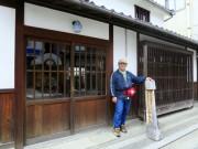 倉敷のギャラリーで震災復興支援のアート・オークション 作家57組が出品