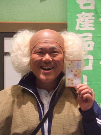 辻本茂雄の画像 p1_2