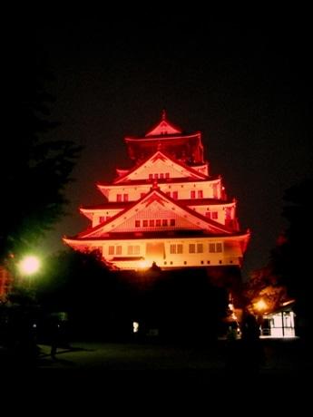 Burning Osaka Castle