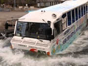 水陸両用バスツアー発着場所、八軒家浜から梅田へ-7月にルート変更