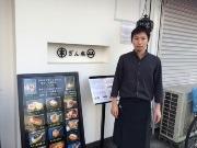 大阪・京橋に「だしで食べる」串カツと釜めし専門店