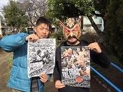 閉館する大阪・城東区民ホールで「B168プロレス」