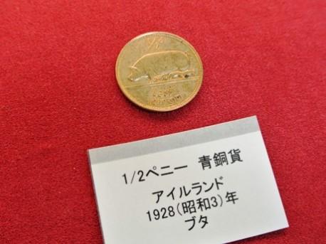 京橋経済新聞大阪造幣局で世界の貨幣展-動物がデザインされたコイン