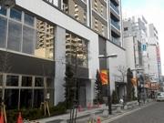 ダイエー、町田駅前に再出店へ 店舗面積は大幅減