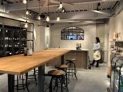 町田街道沿いに「角打ち」ワイン専門店 女性ソムリエが独立