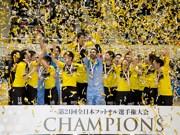ペスカドーラ町田、初優勝 全日本フットサル選手権大会