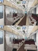 京王電鉄「新宿→橋本」で座席指定列車 2018年春、運行へ