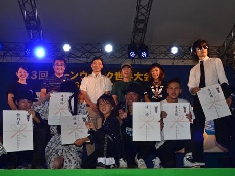 ムーンウオーク世界大会の受賞者 - 町田経済新聞