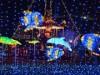 町田でクリスマスイルミネーション メリーゴーラウンドも