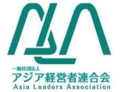アジアで活躍する経営者の集まりマニラで発足式 次回は東京開催