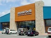 安曇野にアウトドアブランド「モンベル」-店内にクライミングウォール併設