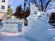松本城公園で「氷彫フェス」 30回記念、枡形跡広場でも氷像特別展示