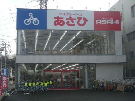 自転車専門店「サイクルベース ...