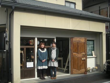 松山のハンドメード雑貨店 ...