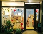 松山・祇園町にハンドメード雑貨&カフェ複合店 無農薬野菜販売も