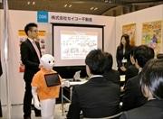 松山の就職合同説明会に人型ロボット「ペッパー」 プレゼンテーションも
