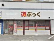 松山・古三津の中華料理店が店名変更 メニューも刷新