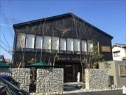 松山・古川にコーヒー専門店「ブランチコーヒー」 カフェも併設