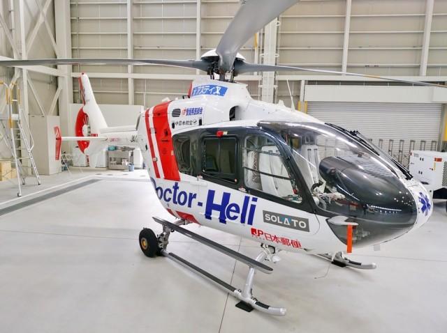 愛媛でドクターヘリ運用開始 「県内全域30分以内に」実現