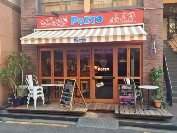 松山・大街道にイタリアン「pozzo」 スペイン料理や和食も提供