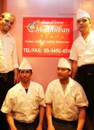 目黒にインド・アジアン料理「マデュバン」 カレーからステーキまで幅広いメニュー